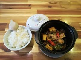 Aloz con tofu y setas