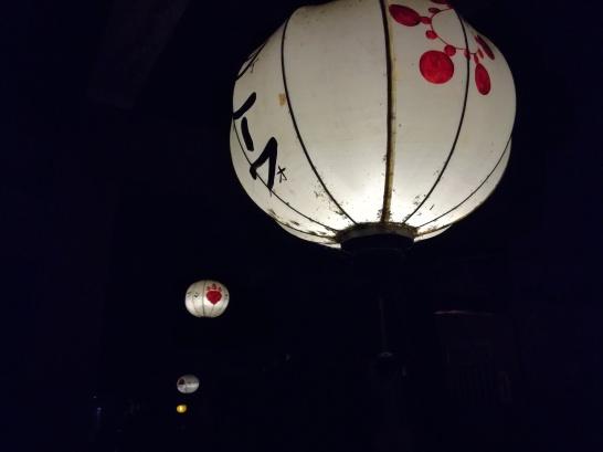 Las luces de la noche