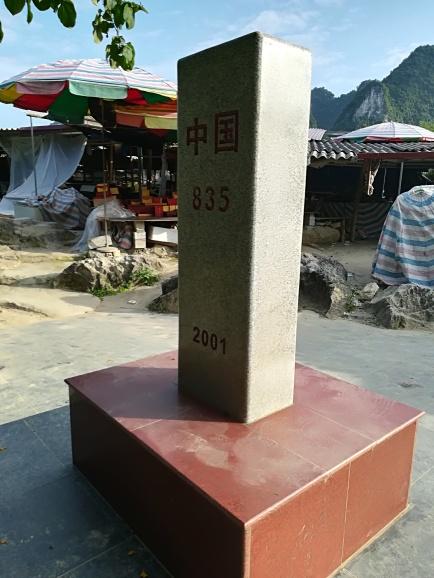 Muga China